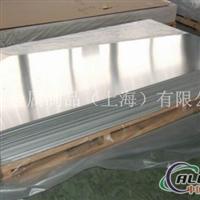 LC4硬度多少LC4铝合金板
