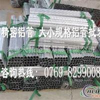 进口5A02铝合金 5A02防锈铝板