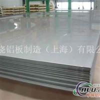 7a05铝合金(铝板)