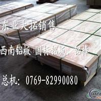 5454铝板成分 AA5454铝板
