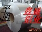 3003防腐工程用防锈合金铝卷