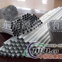 5083铝方管.空心铝管