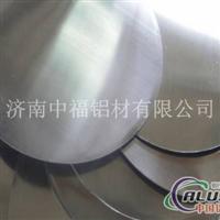 合金铝圆片 纯铝圆片 中福铝圆片 铝圆片生产商