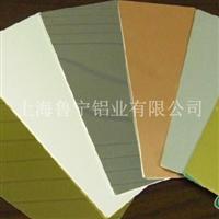 供应氟碳辊涂铝板