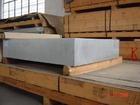 2a17铝合金(铝板)