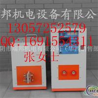 高频退火机 铝锅 铝桶退火设备