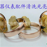铜材清洗剂,铜锈清洗剂,铜光亮剂