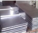 1060铝板 96铝含量