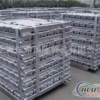 供应电解铝,A00铝锭,兰铝