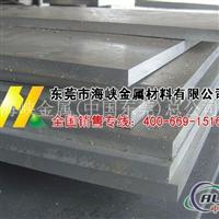 镜面铝板 AL6063铝板 6463铝板