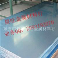 供应5083铝板耐腐蚀防锈铝合金