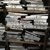 2124铝板 2124铝板 2124铝板