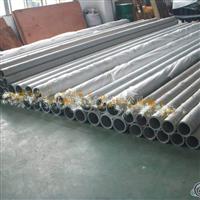 6262合金铝管.铝方管