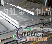 2A10硬度多少2A10铝合金板