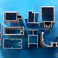 供应东华幕墙铝型材