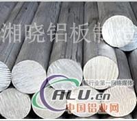 LY12铝棒(挤压铝棒材)