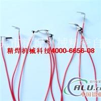 精焊機械鋁線鋁端子焊接機生產制造商