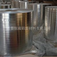 供应铝带 铝卷 铝箔