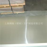 (4a11铝合金板)―↑4a11铝板材价格