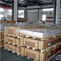 1050铝板价格厂家 上海吕盟