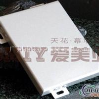 氟碳冲孔铝单板 爱美亚铝单板