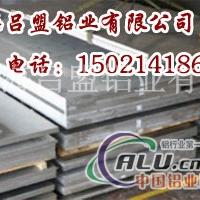 5083铝板厂家价格直销中