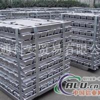 厂家直销:A00铝锭/电解铝/基本金属