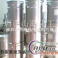 优质铝银浆铝银浆厂家