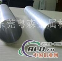 2024大直径无缝合金铝管