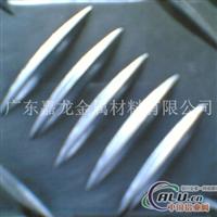 2024铝花纹板,5052铝合金花纹板