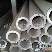 空心铝管6061空心铝管厂家报价
