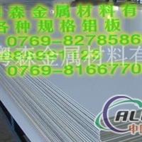 1100中硬铝板  O态铝板生产厂家