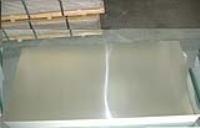 供应6063氧化铝板 6063进口铝棒