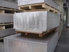 2024幕墙铝板 2024可加工铝板