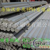 1060铝板 1060铝板 1060铝板