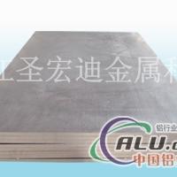 高等06铝镁合金板高性能铝镁合金板