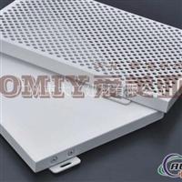冲孔氟碳铝单板 冲孔铝单板价格