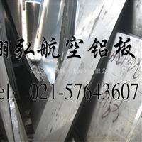 进口超硬国产铝板7075