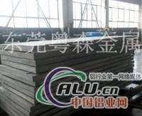 3003防锈合金铝板 模具制造铝板