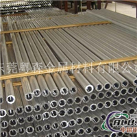 6061大直径铝管 拉花铝管