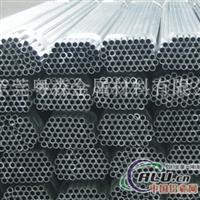 2024精密铝管 自动切割铝管规格
