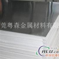 5005合金铝板 阳极氧化铝板