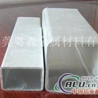 6061异型铝管 四方铝管批发商