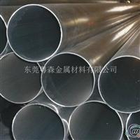 6082合金铝管 超硬铝管批发