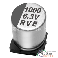 厂家直销高频低阻电解电容RVE
