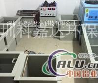 小型氧化设备、阳极氧化生产线
