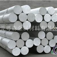 6063氧化铝棒 抛光铝棒 合金铝棒