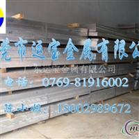 进口7075氧化铝板