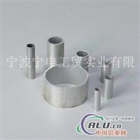 4008管 4009管2A14管 铝管 型材