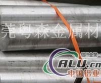 6083铝合金棒 国标氧化铝棒